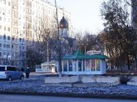 阿斯特拉罕, 商店 Мир Цветов, Ostrovsky st, 房屋 156Б