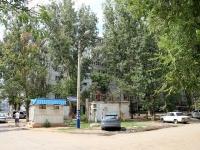 Астрахань, улица Николая Островского, дом 160/2. магазин