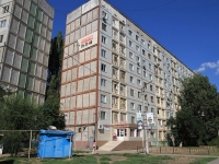 Astrakhan, Ostrovsky st, house 160 к.1. Apartment house