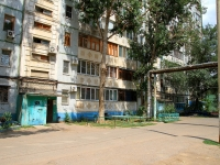 Astrakhan, Ostrovsky st, house 160 к.2. Apartment house