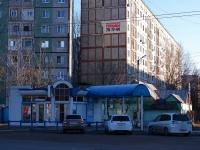 """阿斯特拉罕, 咖啡馆/酒吧 """"Седьмое чувство"""", Ostrovsky st, 房屋 160Д"""