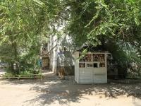 Astrakhan, Ostrovsky st, house 162 к.1К. store