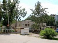 阿斯特拉罕, 幼儿园 №121, Катенька, Ostrovsky st, 房屋 162 к.2