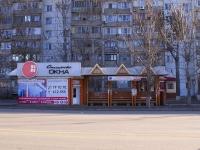 Астрахань, магазин Отличные окна, улица Николая Островского, дом 162А