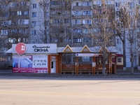 Astrakhan, store Отличные окна, Ostrovsky st, house 162А