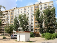 Astrakhan, Ostrovsky st, house 164. Apartment house