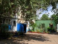 阿斯特拉罕, Ostrovsky st, 房屋 166. 商店