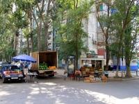 Astrakhan, Ostrovsky st, market