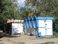 阿斯特拉罕, Ostrovsky st, 商店