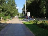 Astrakhan, monument Воинам-афганцамOstrovsky st, monument Воинам-афганцам