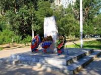阿斯特拉罕, 纪念碑 Воинам-афганцамOstrovsky st, 纪念碑 Воинам-афганцам