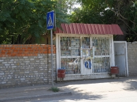 Astrakhan, Ostrovsky st, store