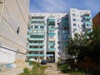 Астрахань, улица Набережная Приволжского Затона, дом 2. многоквартирный дом