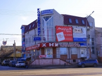 Astrakhan, Naberezhnaya privolzhskogo zatona st, house 3. store