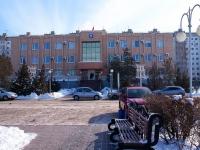 Астрахань, улица Набережная Приволжского Затона, дом 13 к.2. органы управления