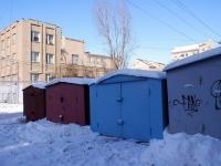 Астрахань, улица Набережная Приволжского Затона, дом 13Б. суд