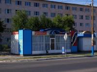 Астрахань, улица Набережная Приволжского Затона, дом 14Б. магазин
