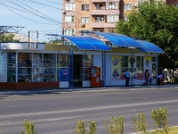 Astrakhan, Naberezhnaya privolzhskogo zatona st, house 14. office building