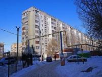 阿斯特拉罕, Naberezhnaya privolzhskogo zatona st, 房屋 15 к.2. 公寓楼