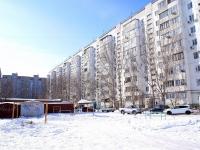 Astrakhan, Naberezhnaya privolzhskogo zatona st, house 15 к.2. Apartment house
