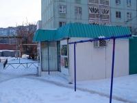 Астрахань, улица Набережная Приволжского Затона, дом 15А. магазин