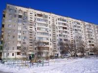 Астрахань, улица Набережная Приволжского Затона, дом 15. многоквартирный дом