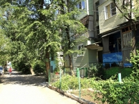 Астрахань, улица Набережная Приволжского Затона, дом 16 к.1. многоквартирный дом