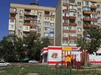 Astrakhan, Naberezhnaya privolzhskogo zatona st, house 16 к.3. Apartment house