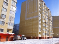 neighbour house: st. Naberezhnaya privolzhskogo zatona, house 17 к.2. Apartment house