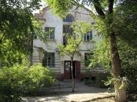Astrakhan, Naberezhnaya privolzhskogo zatona st, house 18К. Apartment house