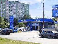 阿斯特拉罕, 加油站 ООО Мецар, Naberezhnaya privolzhskogo zatona st, 房屋 20Б