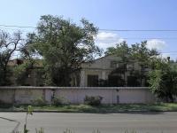 Astrakhan, Naberezhnaya privolzhskogo zatona st, house 20В. office building