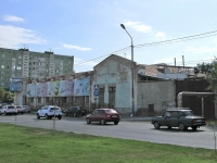 Астрахань, улица Набережная Приволжского Затона, дом 22. офисное здание