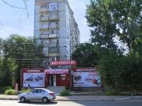 Астрахань, улица Набережная Приволжского Затона, дом 34Б. магазин