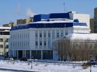 Astrakhan, Naberezhnaya privolzhskogo zatona st, house 35. governing bodies