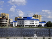 Астрахань, улица Набережная Приволжского Затона, дом 35. органы управления
