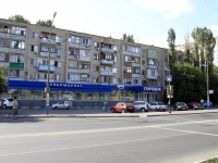 Astrakhan, Naberezhnaya privolzhskogo zatona st, house 36. Apartment house