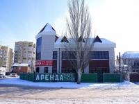 Астрахань, улица Набережная Приволжского Затона, дом 39. офисное здание