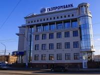 Astrakhan, bank Газпромбанк, ОАО, Астраханский филиал, Naberezhnaya privolzhskogo zatona st, house 5 ЛИТ А
