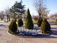 Astrakhan, public garden им. Гейдара АлиеваNaberezhnaya privolzhskogo zatona st, public garden им. Гейдара Алиева