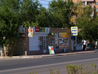 Астрахань, улица Набережная Приволжского Затона, магазин