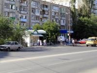 Astrakhan, Naberezhnaya privolzhskogo zatona st, store