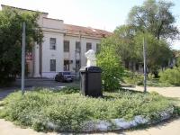 Астрахань, памятник Карлу Марксуулица Набережная Приволжского Затона, памятник Карлу Марксу