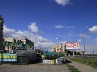 阿斯特拉罕, Naberezhnaya privolzhskogo zatona st, 市场