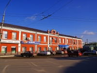 Astrakhan, Svobody square, house 10. multi-purpose building
