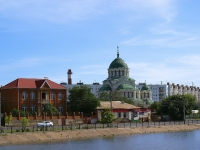 Astrakhan, Svobody square, house 47/2. office building