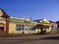 Astrakhan, Boevaya st, house 1. store