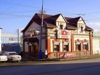 阿斯特拉罕, Boevaya st, 房屋 1. 商店