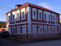 Astrakhan, Boevaya st, house 8. Apartment house