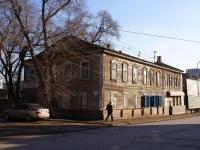 Астрахань, улица Боевая, дом 11. многоквартирный дом